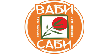 ваби саби.png
